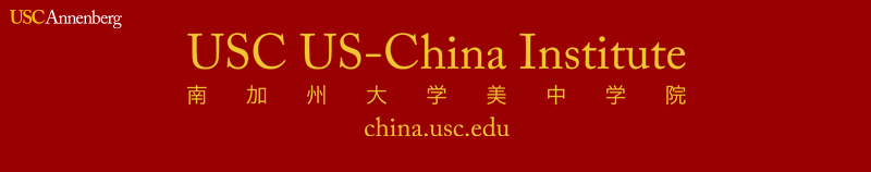 USC: Breaking Ground - Chinese Investment In U.S. Real Estate