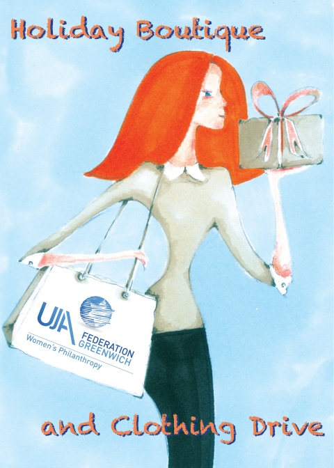 uja holiday boutique