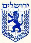 emblem of jerusalem