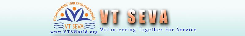 VT Seva Basic Logo