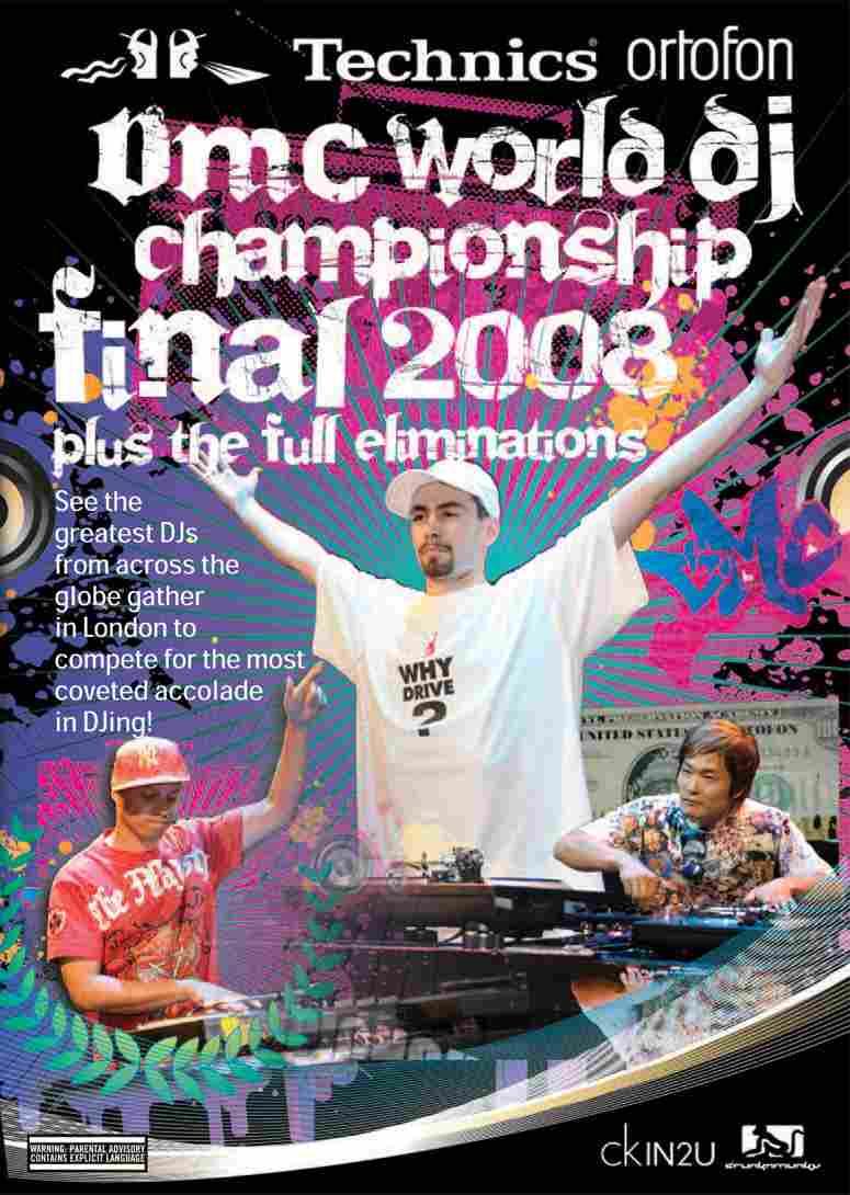 2008 DMC World Finals