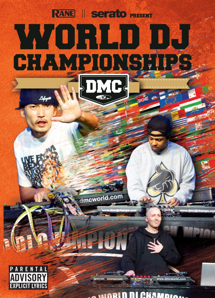 2012 DMC World Finals dvd