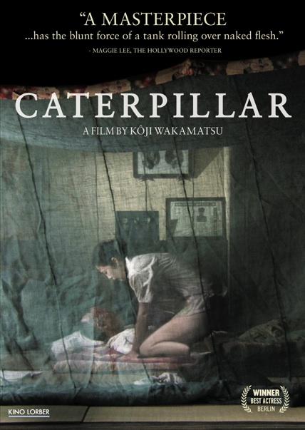 Caterpillar DVD cover art