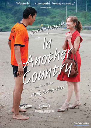 In Another Country DVD cover art