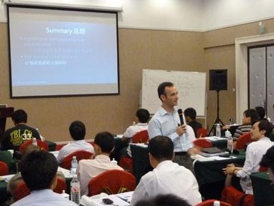 CIT Beijing 2011-2