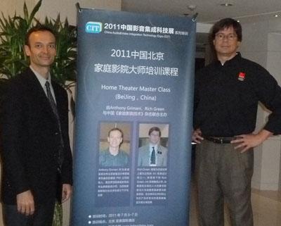 CIT Beijing 2011-1
