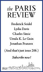 Paris Review Ad