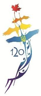 120th logo