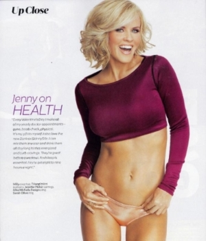 Jenny could not have said it better our amazing skinnystix is now