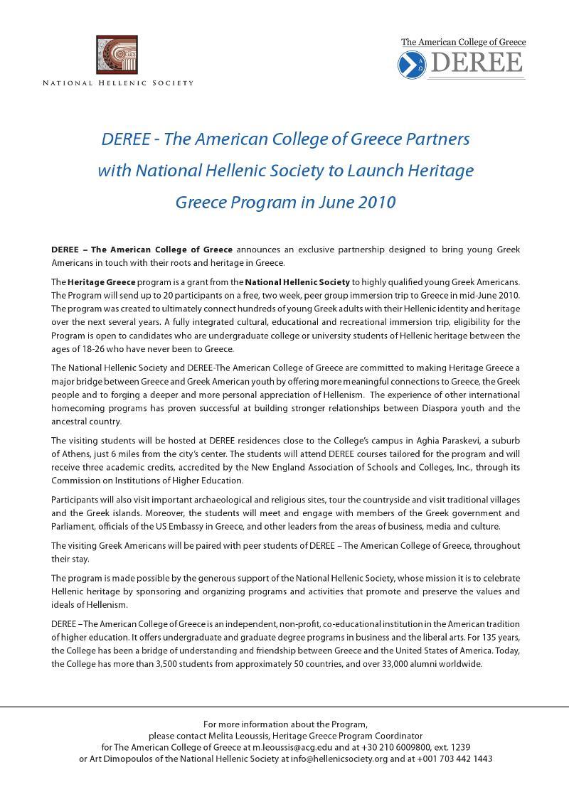 ACG Press Release