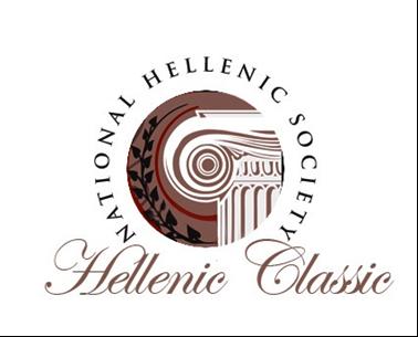 NHS Hellenic Classic 2010