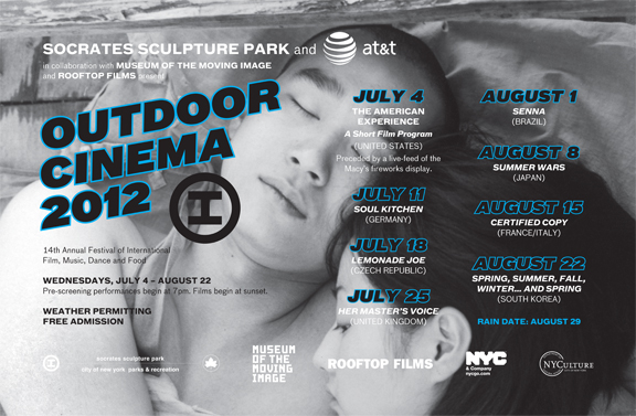OutdoorCinema2012