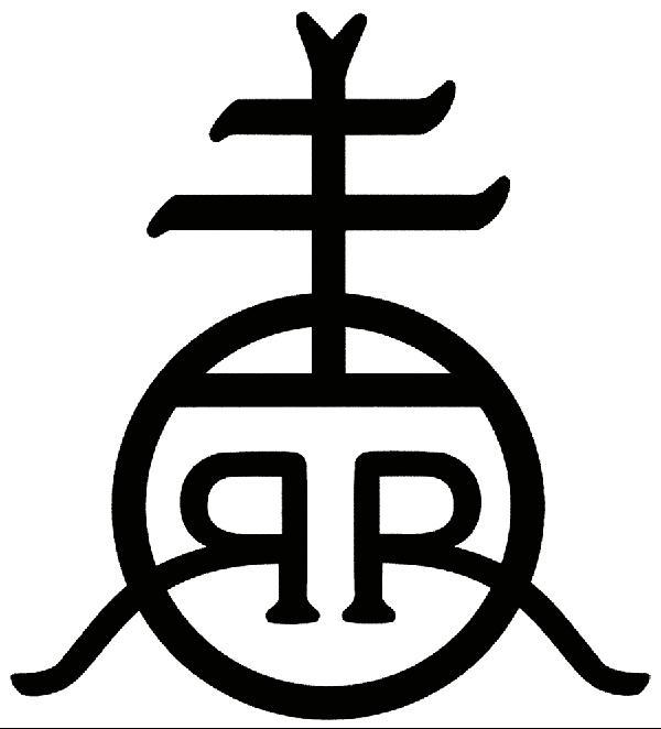 Roycroft Renaissance Logo