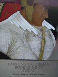 Painting the Persion Book of the Kings Today