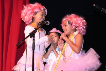 1st and 2nd Grade Musical