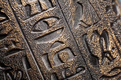 Hieroglyphics 4 Small