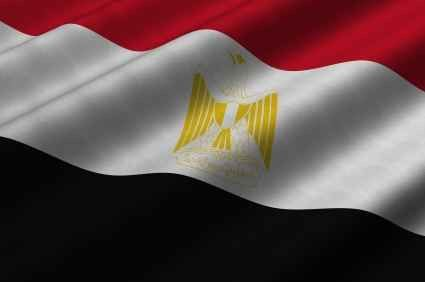 Egyptian flag small