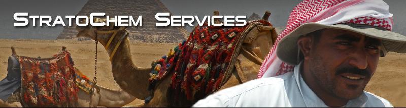 Pyramid Camel Banner
