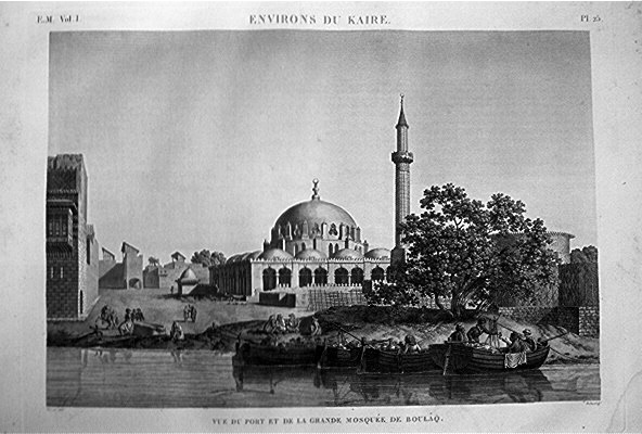 Boulaq Mosque