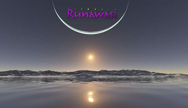 Luna y reflejo