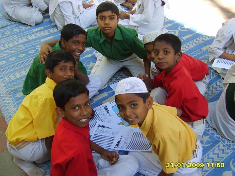 Silcon City School, Indira Nagar, Bangalore