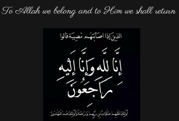 KARAMAH Offers Condolences on the Passing of Dr. Jamal Barzinji