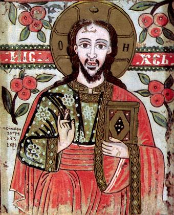 teaching Jesus