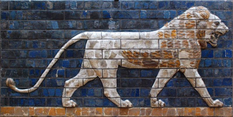 Ishtar Gate Lion