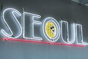 Seoul Waffle Pizza has CBA roots