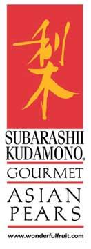 Subarashii logo