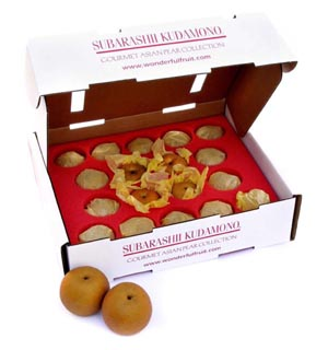 Harvest Special gift box