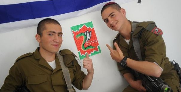 Josh Voss & Army Buddy in IDF Mag
