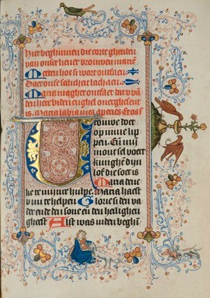 The Jewish Museum Announces Exhibition Featuring Manuscripts from England's Bodleian Library; Opens 9/14