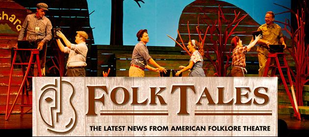 FolkTales Fall 2013