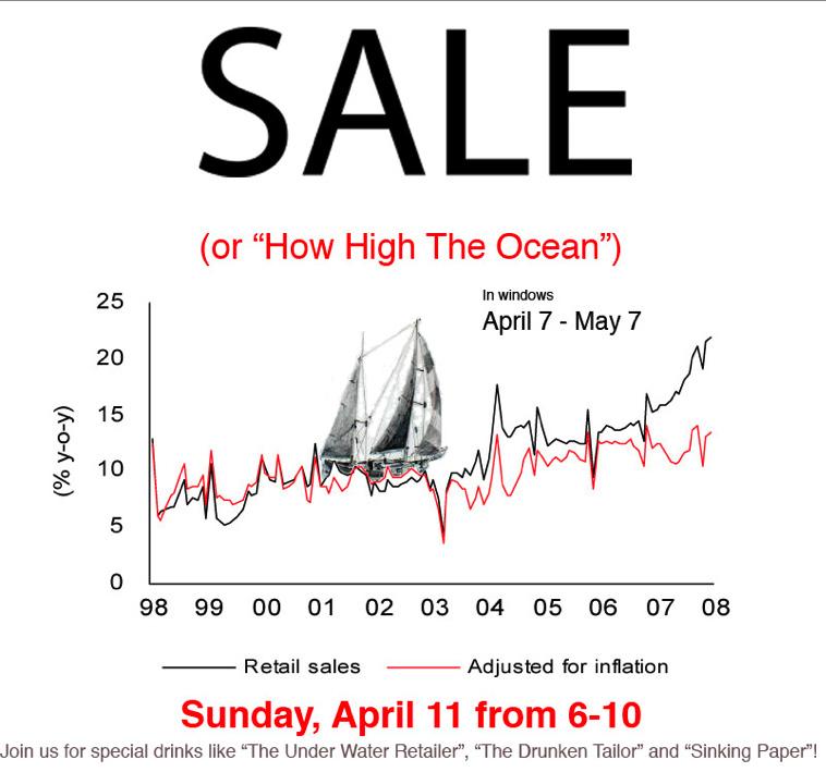 Sale - Sail