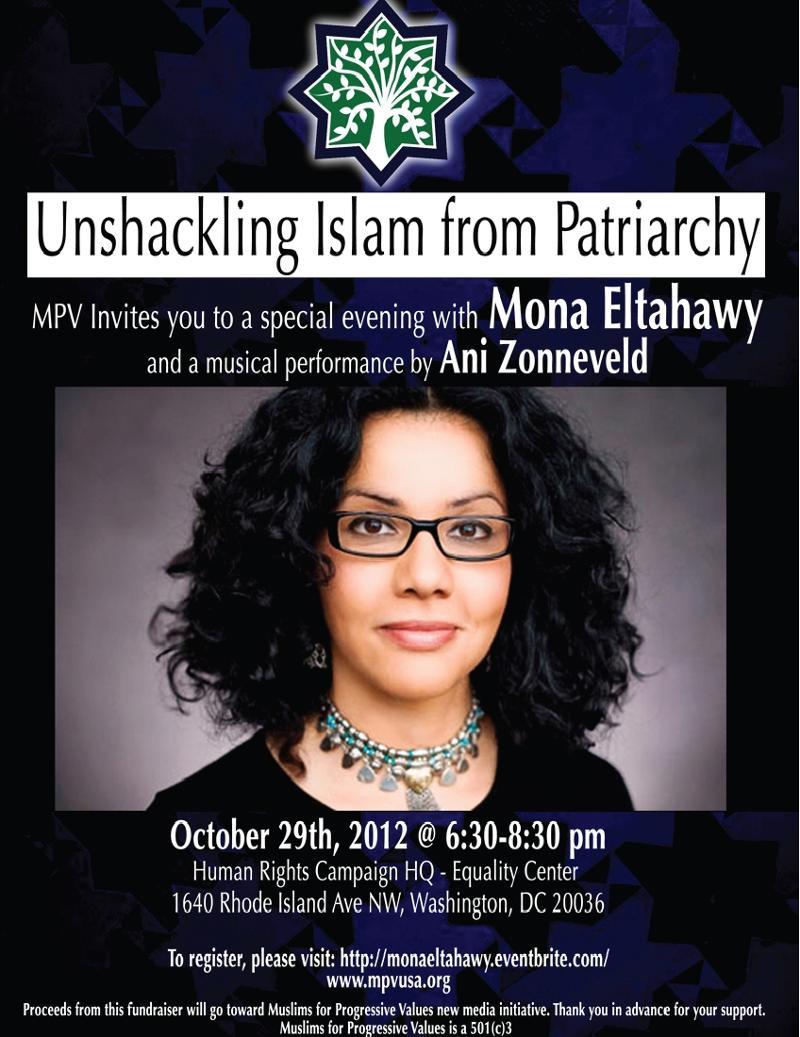 Mona Eltahawy Event