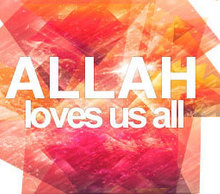 Allah Loves Us All Campaign Logo