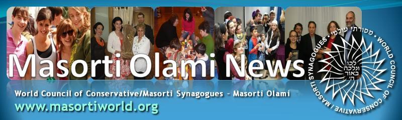 Masorti Olami News