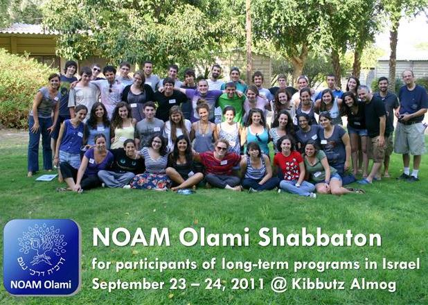 NOAM Olami Shabbaton