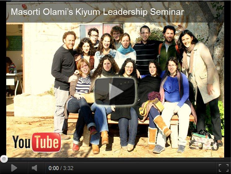 Kiyum Seminar - youtube video