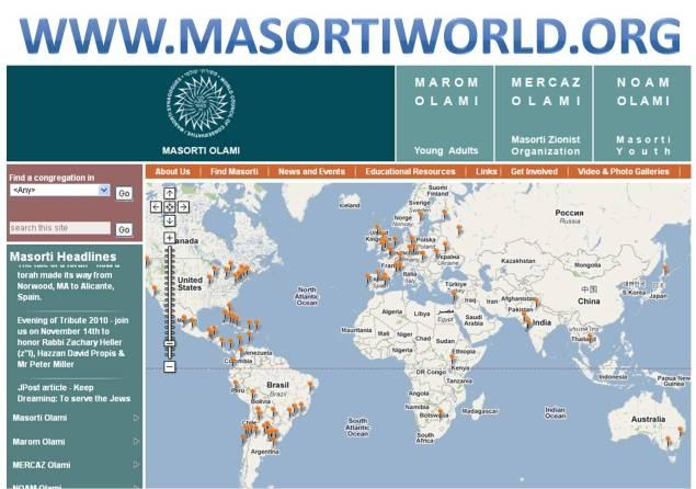 www.masortiworld.org