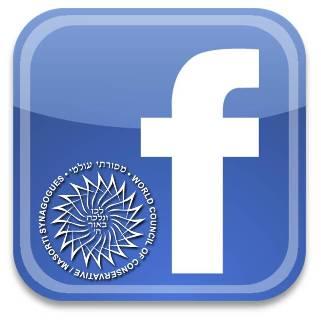 Join Masorti Olami on Facebook