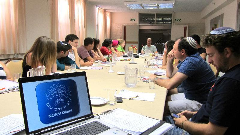 NOAM Olami seminar 1