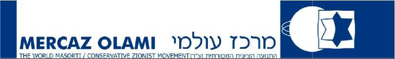 MERCAZ Logo