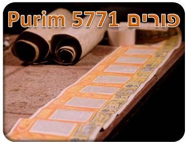 Purim 5771