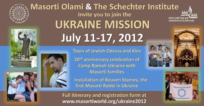 Ukraine Mission 2012