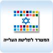 Misrad Haklita logo