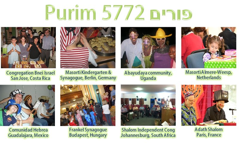 Purim 5772 in pictures