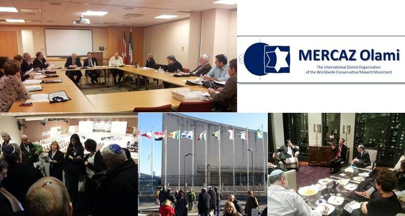 MERCAZ Olami Board seminar
