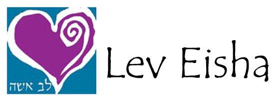 Lev Eisha Logo